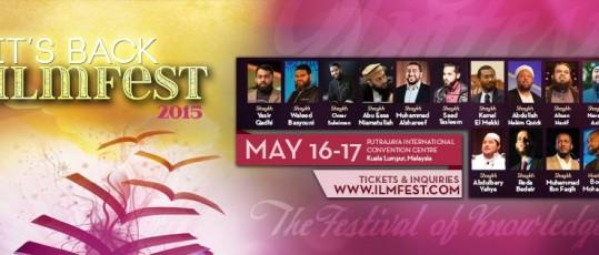 ilmfest 2015